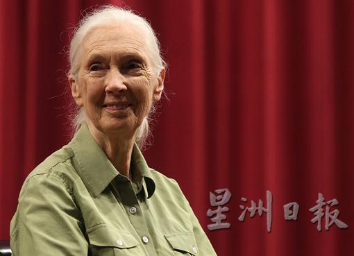 联合国和平信使珍.古德博士(Jane Goodall),也是珍古德国际协会创办人,她对黑猩猩的研究及保育工作长达40年。